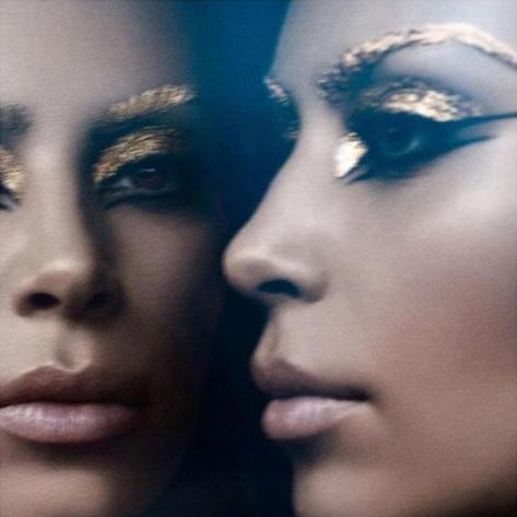 Kim Kardashian Pat McGrath